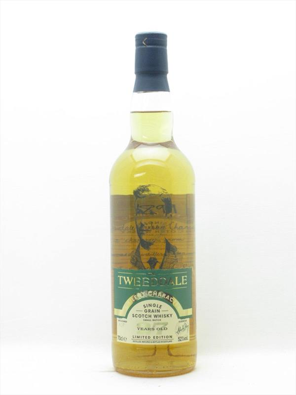The Tweeddale 27 Year Old A Silent Character 52% Scotland Image 1